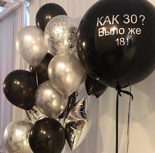 2600 руб. №3055